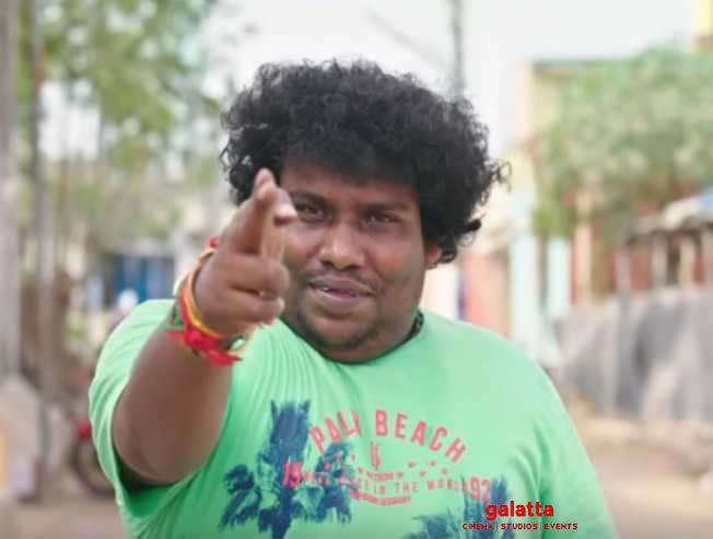 Yogi Babu new movie Vijay Theri song Jithu Jilladi title - Tamil Movie Cinema News