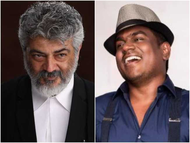Yuvan's new statement about Nerkonda Paarvai