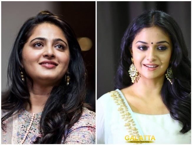 Anushka Shetty As Bhanumathi In Mahanati Nadigiayar Thilagam Keerthy Suresh Samantha Akkineni