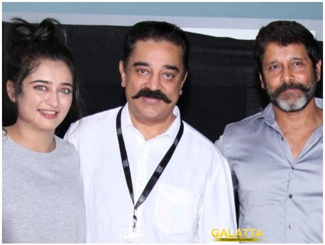 Chiyaan 53 Vikram Kamal Haasan Akshara Haasan Special Update Coming Soon RKFI45