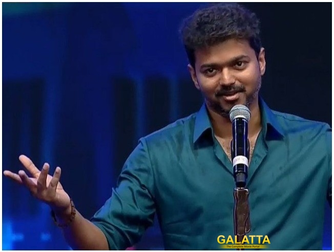 Thalapathy Vijay Speech Sarkar Audio Launch ADMK Minister RB Udhayakumar Response