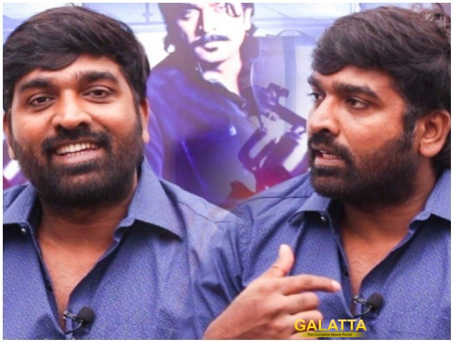 Junga Vijay Sethupathi Reveals He Is Considering Not Taking Up Cameos Anymore