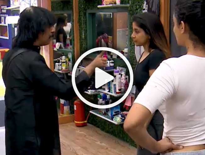 Mohan and Sakshi fight | Bigg Boss new promo