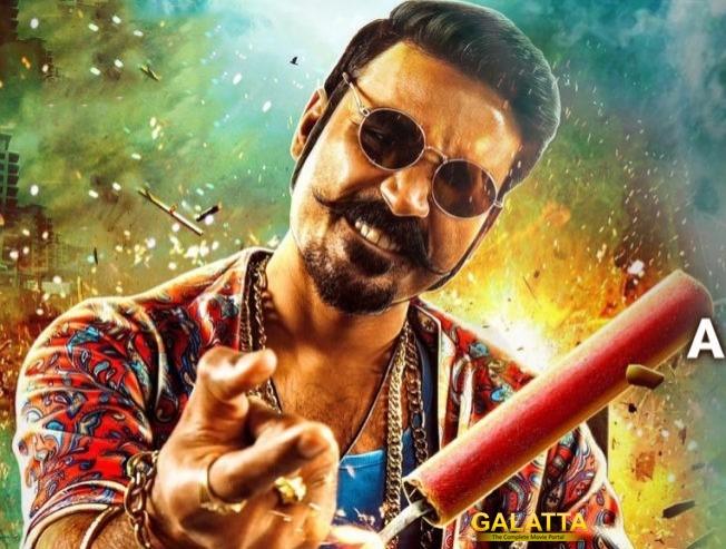 Dhanush Maari 2 Trailer Officialy Released Video Sai Pallavi Yuvan Shankar Raja Balaji Mohan