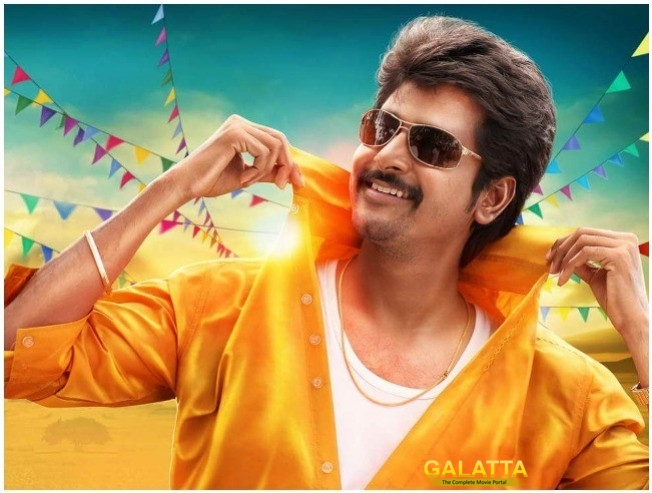 Sivakarthikeyan And His Film Get New Honor