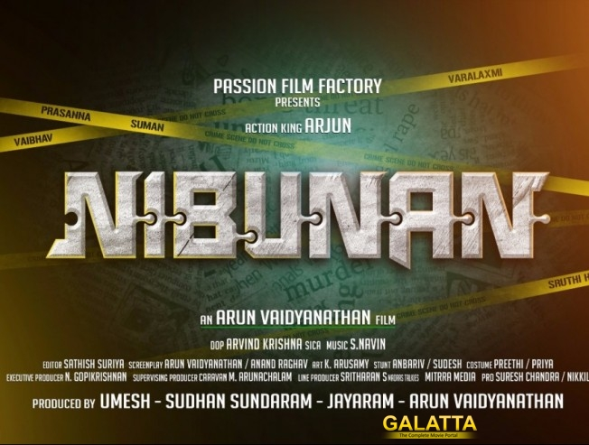 First look of Arun Vaidyanathan's Nibunan