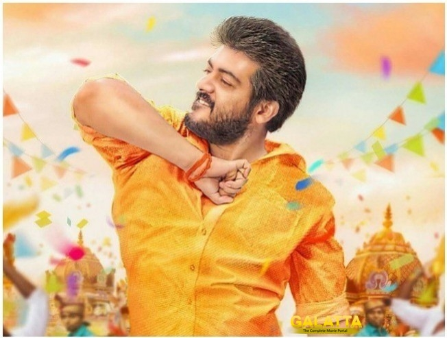 Viswasam TN Rights KJR Studios Thank Thala Ajith Fans