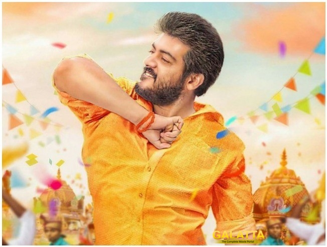 Viswasam Ajith Nayanthara Vivekh Welcome Kovai Sarala On Board