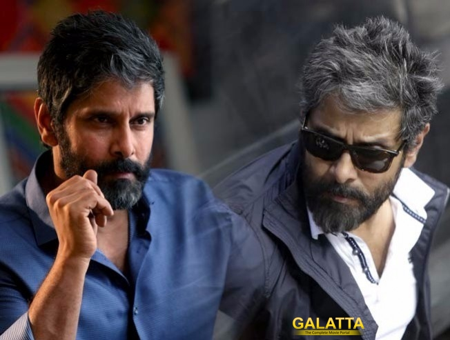 Vikram's request to fans