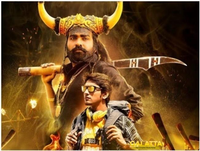 Oru Nalla Naal Paathu Solren Telugu Remake With Ram Charan