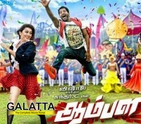 Aambala is getting richer with Dolby Atmos