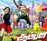 Stay order against Aambala release