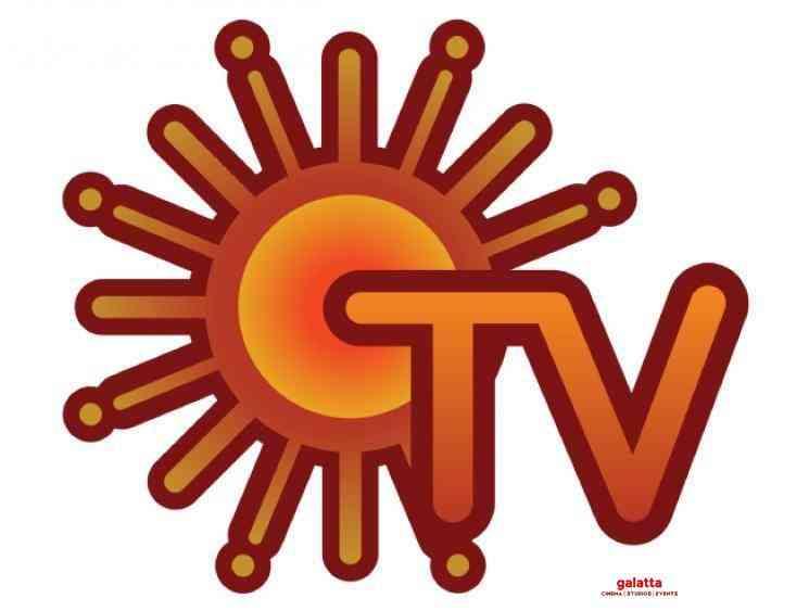 Sunainaa Yogi Babu Trip TV satellite rights acquired by Sun TV - Tamil Movie Cinema News