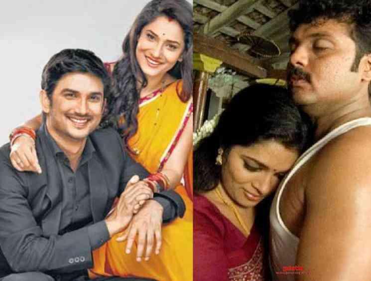 Sushant Singh Rajput initial breakthrough serial Pavitra Rishta - Tamil Movie Cinema News