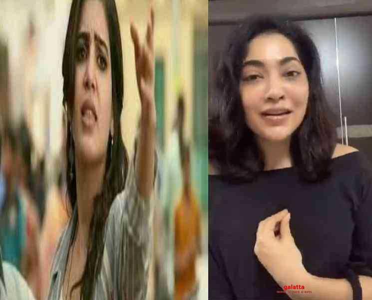 சமந்தாவின் டயலாக்கை பேசி அசத்தும் VJ ரம்யா !- Tamil Movies News