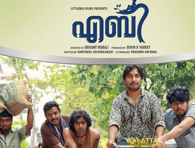 Aby trailer launched!