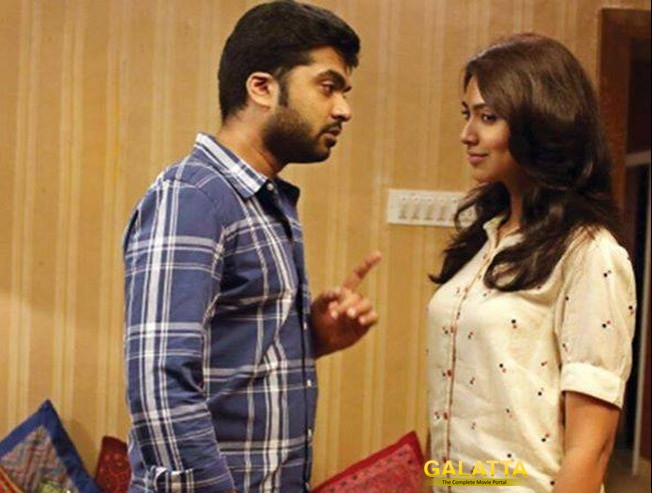 When is Simbu's Achcham Yenbadhu Madamaiyada releasing?