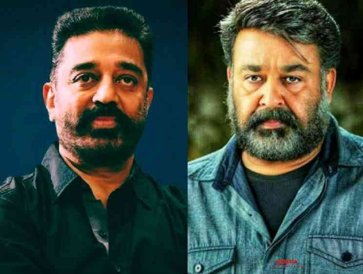 Kamal Haasan heartwarming birthday wishes for Mohanlal - Tamil Movie Cinema News
