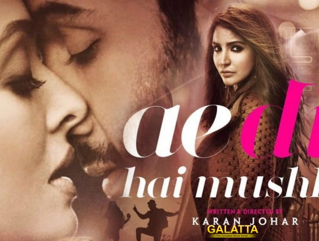 Ae Dil Hain Mushkil's teaser is out!