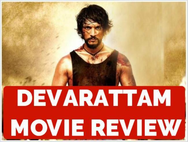 Devarattam Movie Review Gautham Kartick Manjima Mohan Soori Muthaiah