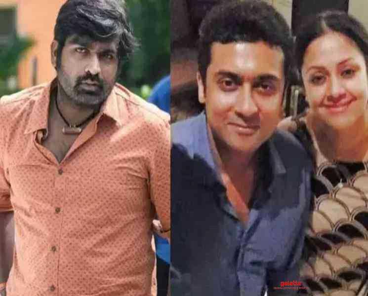 சூர்யா கருத்திற்கு ஆதரவு தெரிவித்த விஜய் சேதுபதி !- Latest Tamil Cinema News