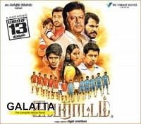 Aivaraattam - a new genre football match from tomorrow