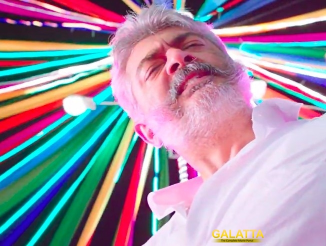 New video song from Thala Ajith Viswasam directed by Siva