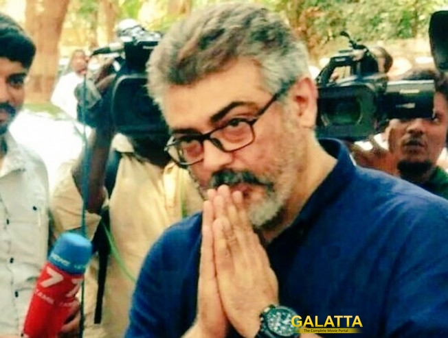 'I Wish Them To Wash And Touch Ajith Sir Feet', Popular TV Actress Expressive Statement!
