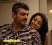 trisha and ajith together - Tamil Movie Cinema News