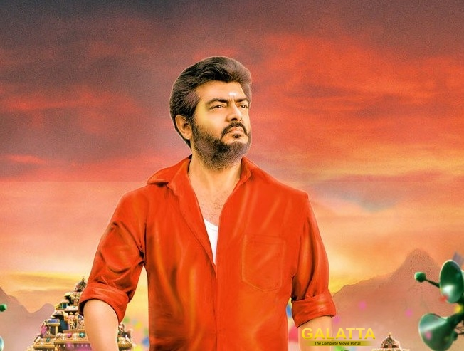 Ajith Viswasam Rights Sold To KJR Studios Film To Release On Pongal