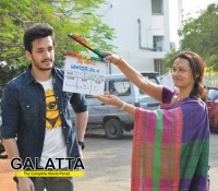 Akhil's debut project launched successfully