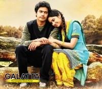 amara kaaviyam makes arya emotional - Tamil Movie Cinema News