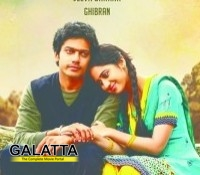 Amarakaaviyam's audio from June 28!