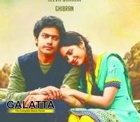 Amarakaaviyam videos - Galatta Exclusive