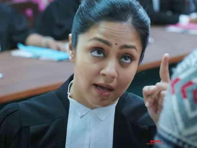 Jyotika Ponmagal Vandhal Official Trailer Suriya Prime Video - Tamil Movie Cinema News