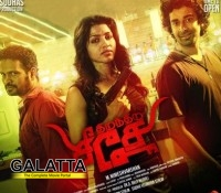 Thiranthidu Seese - Review