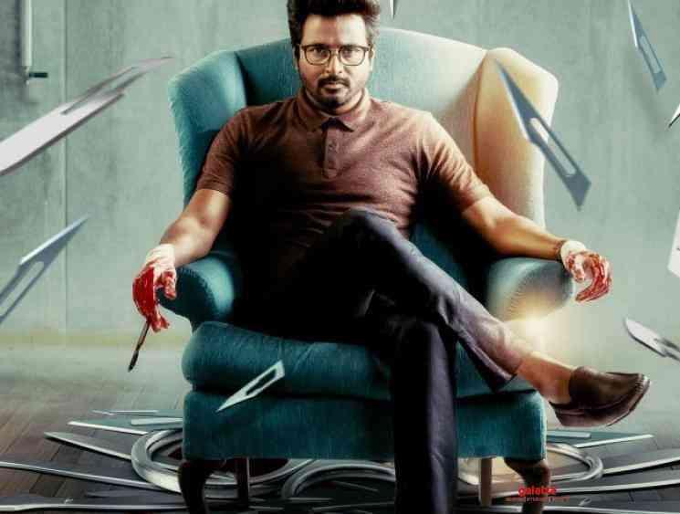 Director Nelson shares latest update on Sivakarthikeyan Doctor - Tamil Movie Cinema News