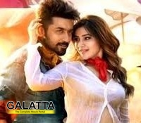 Anjaan comes out clean