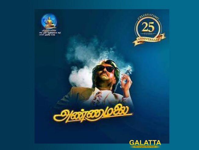 Rajinikanth's Biggest Grosser Annamalai Completes 25 Years