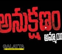 Anukshanam to hit theatres on August 15