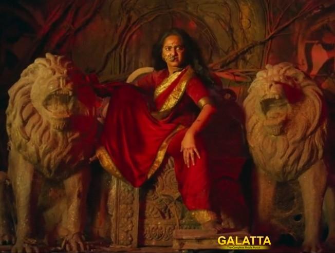 Bhaagamathie Anushka Shetty UV Creations Trailer Review