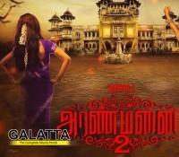 Aranmanai 2 to have a Diwali release!
