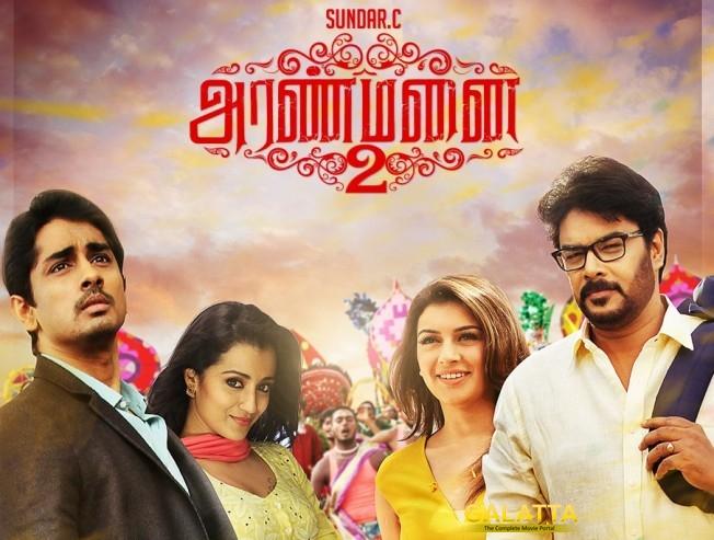 Aranmanai 2 simultaneously releases in Telugu
