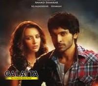 Vikram Prabhu's Arima Nambi teaser to be unvelied soon!