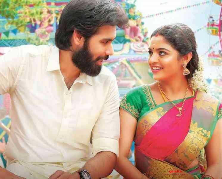 ரங்கா படத்தின் மத்தாப்பூ பாடல் வெளியீடு !- Latest Tamil Cinema News