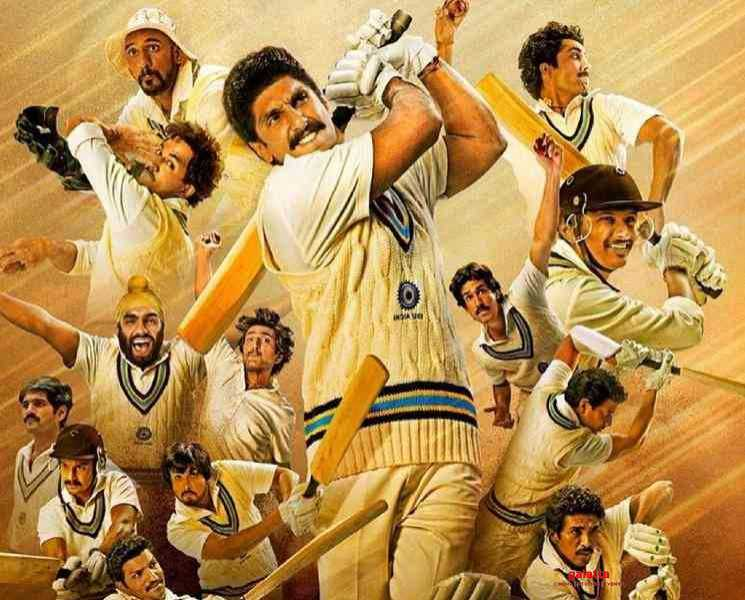 83 படம் நிச்சயம் திரையரங்குகளில் வெளியாகும் இயக்குனர் நம்பிக்கை...!- Tamil Movies News