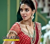 Asin to tie the knot soon