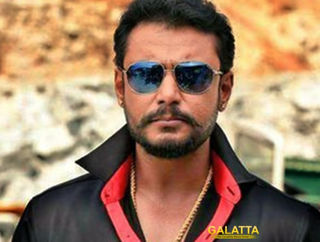 A treat for darshan Fans  on  Christmas !