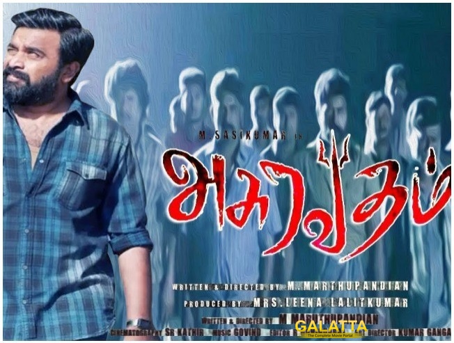 sasikumar's asuravadham release date announced - Tamil Movie Cinema News