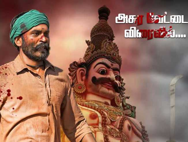 Asuran new update folk song GV Prakash singer revealing in a week